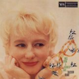 Перевод на русский музыки Always True To You In My Fashion. Blossom Dearie